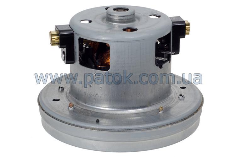 Мотор для пылесоса LG VMC500E5 EAU33957901 1400W