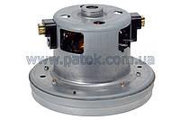 Мотор для пылесоса LG VMC500E5 EAU33957901 1400W, фото 1