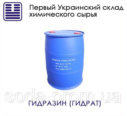 Гидразин (гидрат)