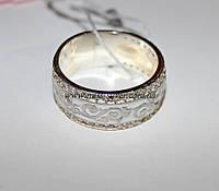 Кольцо с цветной эмалью Жанна
