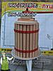 Соковыжималка садовый пресс - 18 литров (Италия)