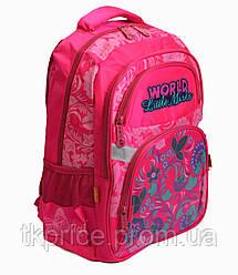 Школьный рюкзак для девочки с ортопедической дышащей спинкой розовый