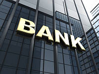 Компенсация за приобретенную сельхозтехнику: список банков расширен.