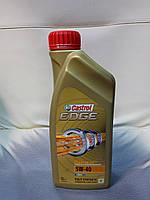 Масло моторное Castrol Edge Titanium FST 5W40 1л