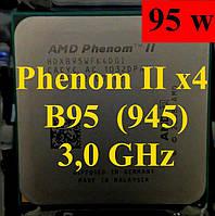 Процессоры (б/у) AMD Phenom II X4 B95 (Phenom II X4 945), 3,0ГГц, Tray 955 965 925 940