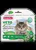 Beaphar BIO Spot on натуральные противопаразитарные капли для кошек 3 пипетки (15616)