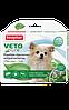 Beaphar BIO Spot on 3 пипетки- натуральные противопаразитарные капли для собак весом до 15 кг  (15612)