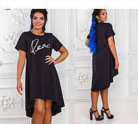 Платье черное короткий рукав с удлиненной спинкой вискоза турецкая стрейчевая размеры 46-48 50-52 54-56
