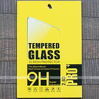 Защитное стекло Tempered Glass для Lenovo Tab 2 A10-30, TB-X103F (при покупке чехла)