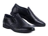 Туфли школьные на  мальчика  (31-36)  Башили