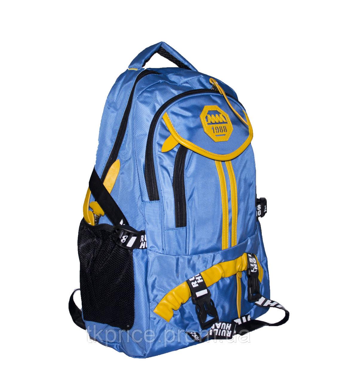 5bb4c8581186 Универсальный Рюкзак для Школы и Прогулок Голубой — в Категории ...