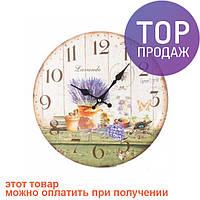 Настенные Часы Ностальгия / Настенные часы