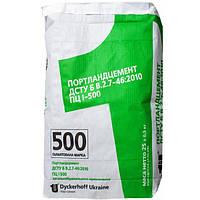 Цемент ПЦ I-500 25 кг
