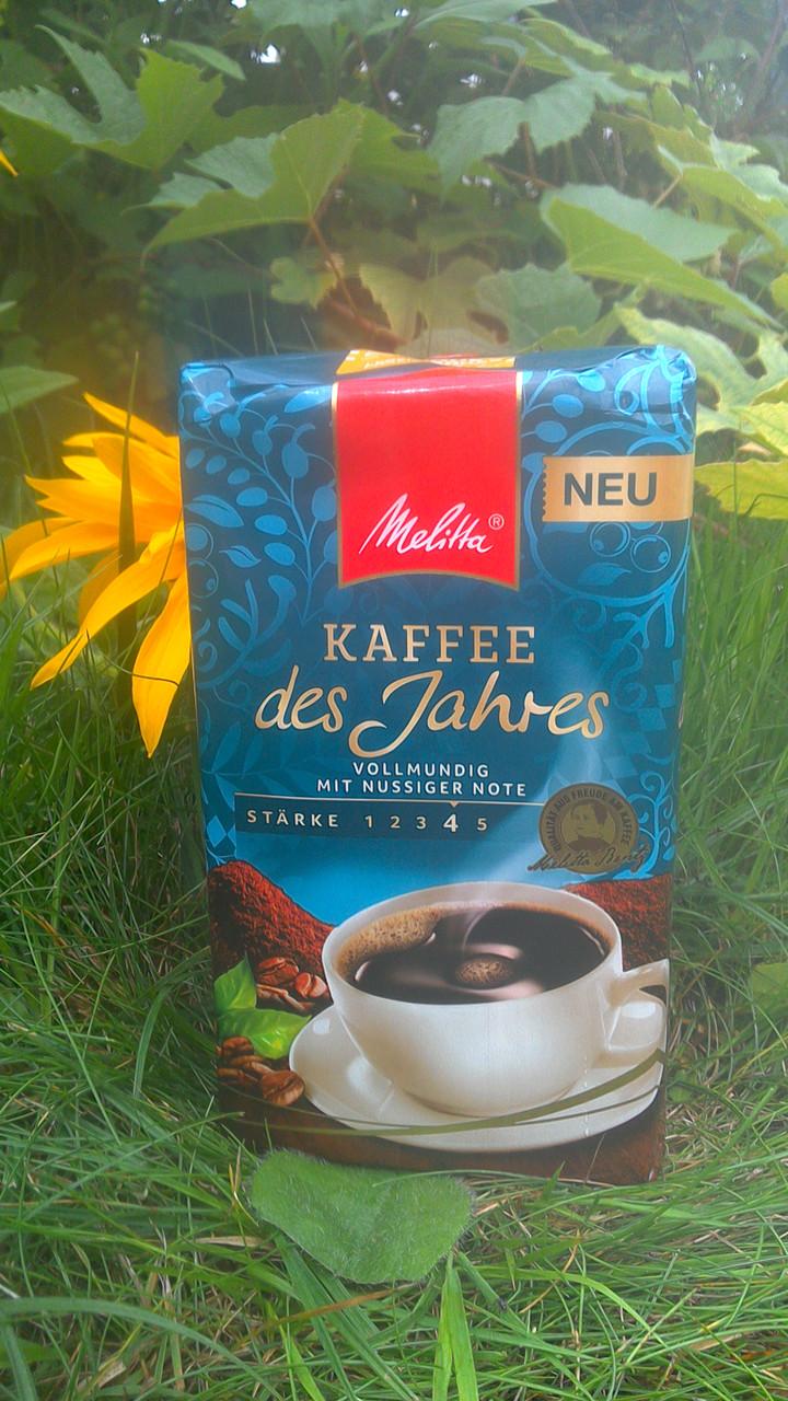 Kaffee des Jahres германскый кофе (німецька кава)