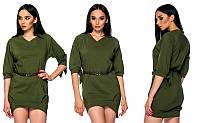 Оригинальное женское молодежное платье с поясом  +цвета