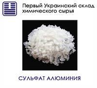 Сульфат алюминия
