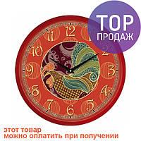 Настенные Часы Сlassic Красный Огонь Петуха / Настенные часы