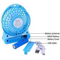 Мини вентилятор mini fan XSFS-01 с аккумулятором 18650 Blue