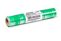 Упаковочная пищевая стрейч пленка для продуктов и зелени 200м/29см 7мкм Top Pack® зеленая