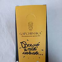 Фильтр пакеты для заваривания чая Гапчинская(в упаковке 100шт.)