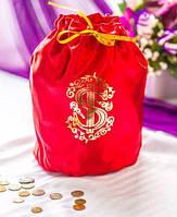 Мешок для свадебных денег (цвет - красный)