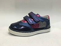 Туфли спортивные для девочек синие Tom.m  Размеры: 26-31
