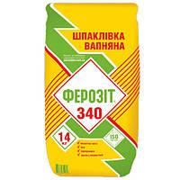 Шпаклевка Ферозит 340 финиш 14 кг