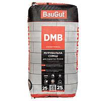 Смесь кладочная Bau Gut DMB 25 кг