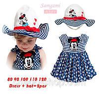 Набор для девочки платье и шляпка