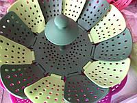 Тарелка для фруктов силиконовая, складная