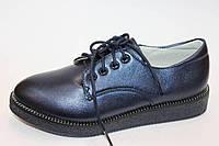Туфли закрытые для девочек синие Tom.m  Размеры: 32-37