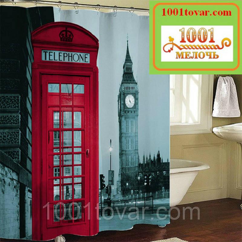 "Шторка для ванной комнаты ""Лондонский Биг Бен"", 180х180 см."