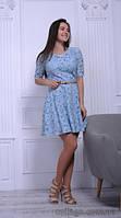Платье голубое короткое гипюровое молодежное с золотистым пояском, 42-48 р