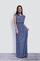 Платье длинное с широким поясом-резинкой, 44-48 р