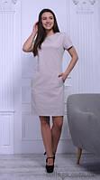 Платье короткое прямое женское светлое с карманом, 46-52 р