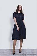 Платье темно-синее ажурное женское с воротником и поясом среней длины