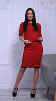Платье красное женское -костюм с черными кружевными манжетами, 42-48 р