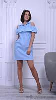 Платье голубое летнее с баской на плечах, 44-50 р