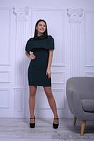 Платье темно-бирюзовое приталенное короткое с воротником, плиссированной пелериной и черной гипюровой кокеткой, 42-50 р