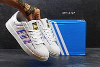 Кроссовки Adidas Superstar женские, белые с серебристыми полосками