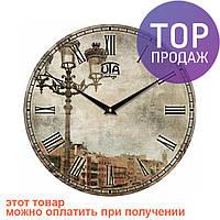 Настенные Часы Vintage Городской Романс / Настенные часы