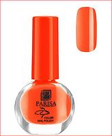 Лак для ногтей Parisa Cosmetics 66