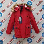 Детская мальчуковая зимняя куртка для мальчика оптом NATURE