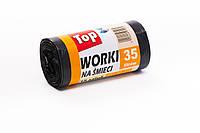 Мешки (пакеты) для мусора полиэтиленовый (мусорный пакет) Top Pack® 35л 15шт/рулон черный