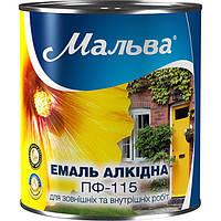 Эмаль Мальва ПФ-115 темно-вишневая 0.9 кг