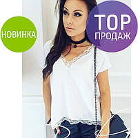 Женская белая блузка с кружевом / летняя бруза, женский топ, белый