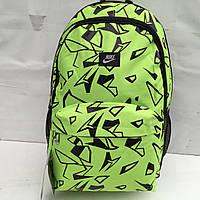 Городской рюкзак Nike. Стильный рюкзак. Рюкзак Nike. Рюкзак портфель. Мужские рюкзаки. Женские рюкзаки.  оптом
