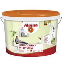 Краска Alpina Износостойкая интерьерная B1 10 л