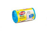 Мешки (пакеты) для мусора полиэтиленовый (мусорный пакет) Top Pack® 35л 100шт/рулон голубой