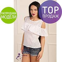 Женская стильная классическая блуза белая / блузка женская, летняя, выходная
